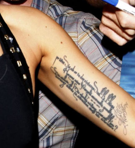 lady gaga tatouage