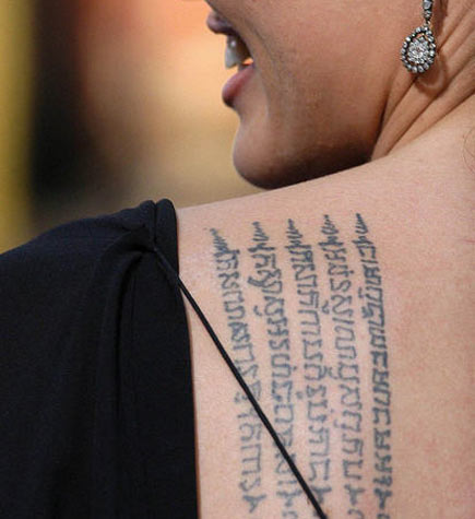 tattoo Angelina Jolie