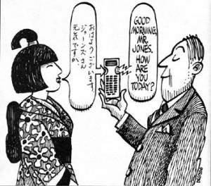 devenir traducteur
